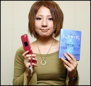 "KO SASAKI / NYT Author Rin with her bestselling cell-phone nove,""If You"""