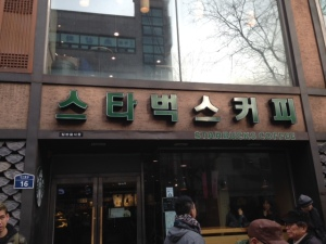 A Glocalized Starbucks  in Seoul